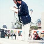 Poet Ojenke, South Park, South Central Los Angeles, 1971 (© Michael Dett Wilcots)